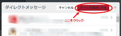 360  Twitter