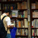 古本屋で立ち読み