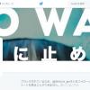 SEALDs SEALDs_jpn さん Twitter