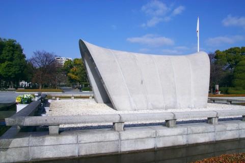 広島,原爆死没者慰霊碑,広島平和都市記念碑,平和記念公園