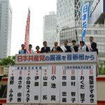 日本共産党公職選挙法違反