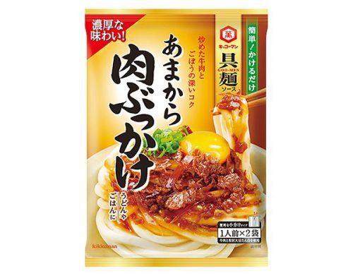 キッコーマン 具麺ソースあまから肉ぶっかけ