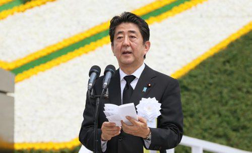 長崎平和祈念式典安倍首相挨拶