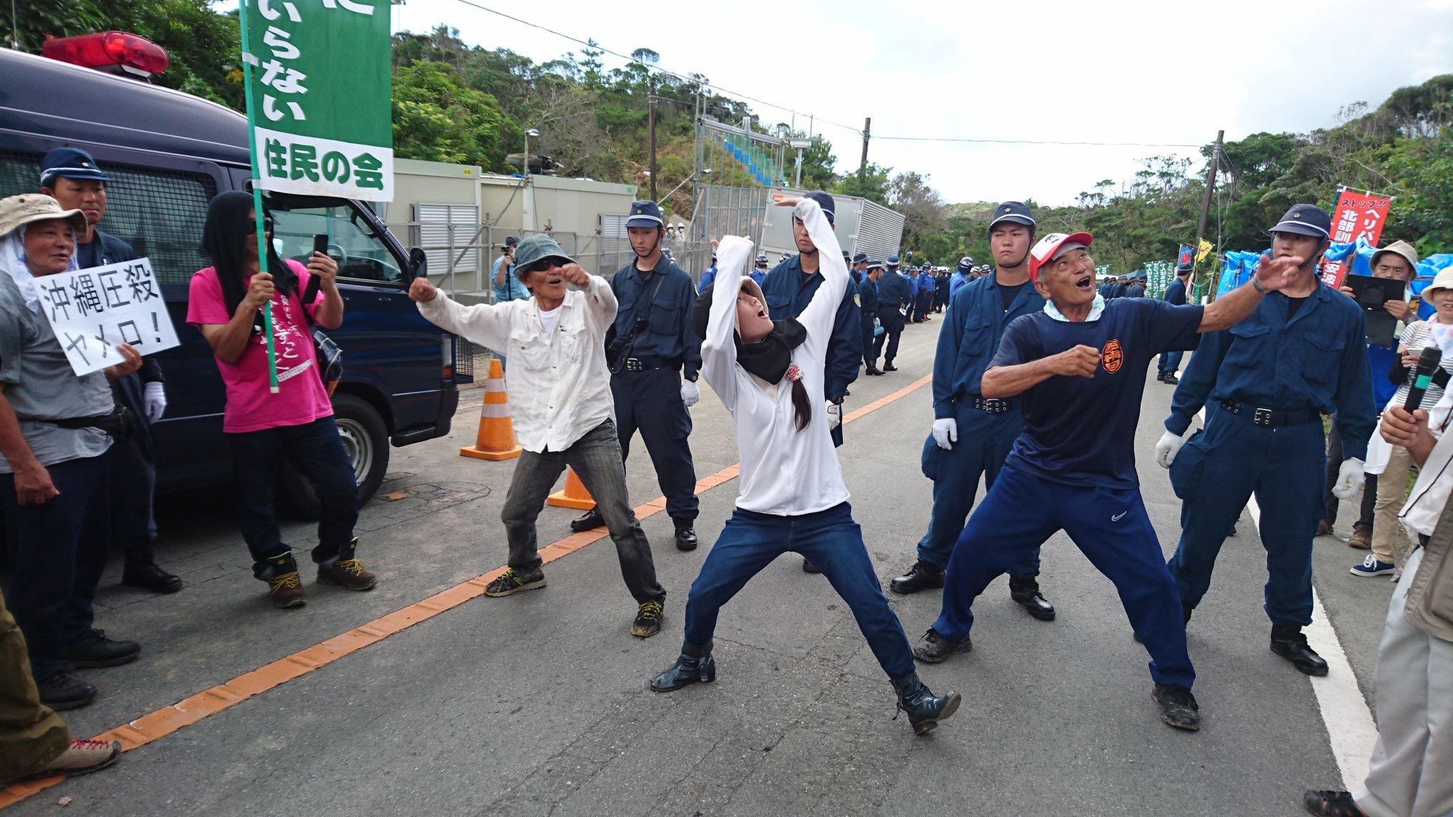 沖縄高江ヘリパッド反対ソーラン節