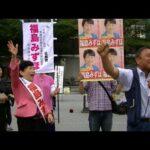 罪は重い!沖縄反対派リーダー逮捕で福島瑞穂は進退を明らかにせよ