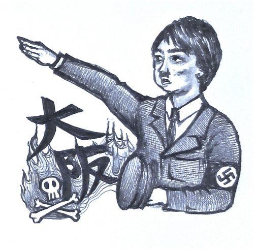増山麗奈橋下市長をヒトラーに