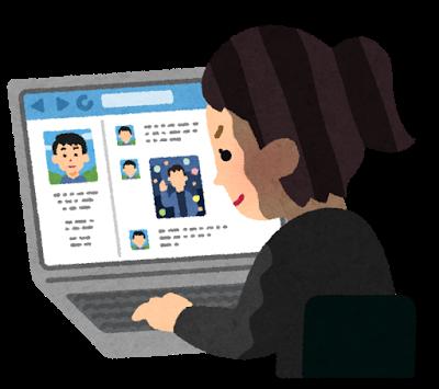 インターネットを利用して特定の人物の個人情報を取得しているネットストーカー(サイバーストーカー)の女性