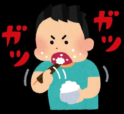 ガツガツとご飯をかきこんで、早食いをしている男性