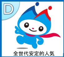 民進党青いマイメロディ