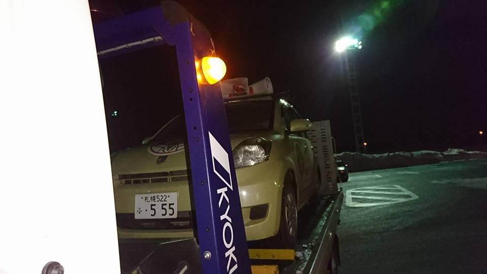 池田真紀車両トラブル恵庭インターでレッカー