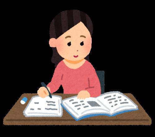 大学生や社会人くらいの女性が、机に教科書とノートを広げて勉強している