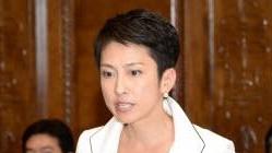 蓮舫代表国会質疑