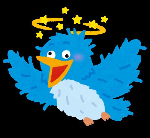 反社会的で軽薄な行為や発言をTwitter(ツイッター)上に公開する、いわゆる「バカッター」のイラストです。