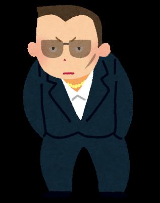 ガラの悪い、サングラスを描けた暴力団の人(ヤクザ・チンピラ)