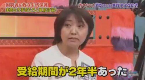 池田真紀TBSに生活保護元受給者として出演
