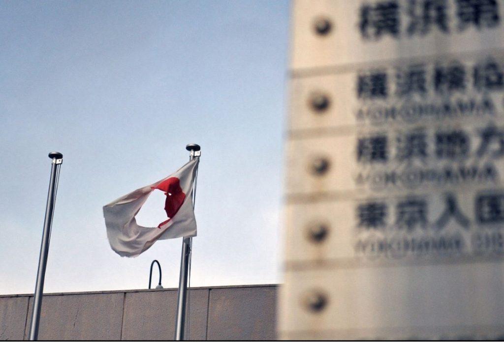 横浜第2港湾合同庁舎