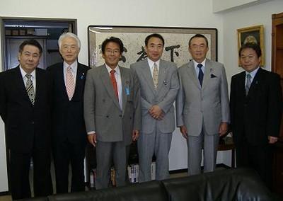 森友学園理事長と民進党議員ら