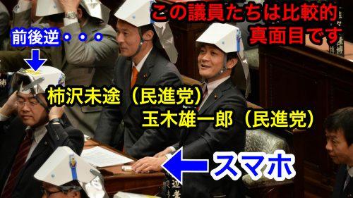 うれしそうに防災用ヘルメットを着用する玉木雄一郎議員