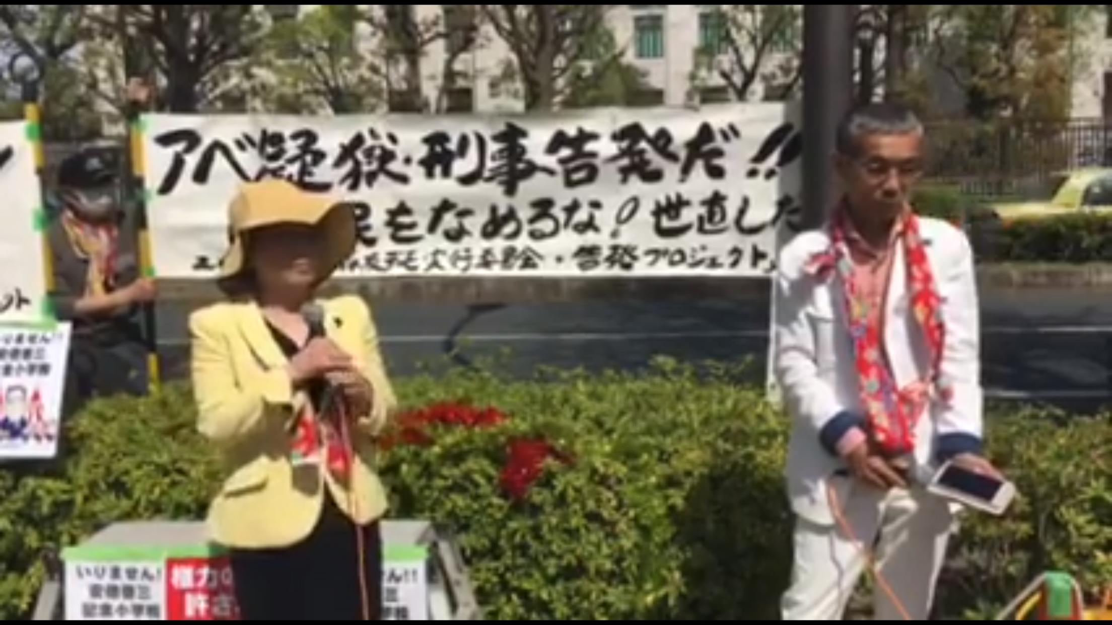 森友デモ代表者が警察へ出頭、福島瑞穂も参加