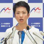 「現実的なテロ対策強化法案を提出する」蓮舫代表記者会見