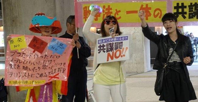 沖縄県民成りすましデモ