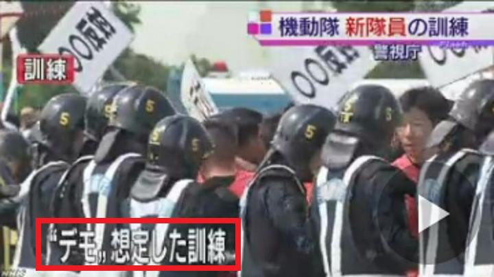 五輪警備担う新機動隊員が訓練|NHK 首都圏のニュース2