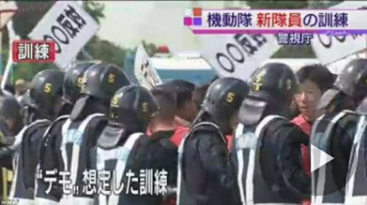 五輪警備担う新機動隊員が訓練|NHK 首都圏のニュース