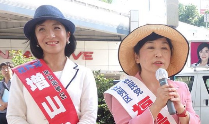 社民党の増山麗奈と福島瑞穂参院選演説