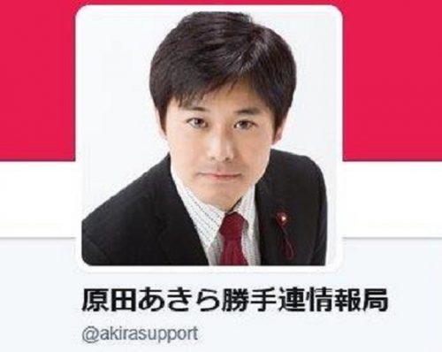 共産党原田あきら勝手連が公明党市議に暴言