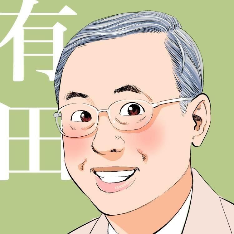有田芳生議員のフェイスブック画像イラスト