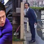 初鹿明博議員が蓮舫執行部を批判