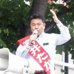 民進党の高井たかし議員が今治への獣医学科新設要請