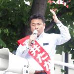 民進党の高井たかし議員が今治への獣医学科新設要請
