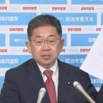 記者会見で加計学園について述べる日本共産党小池晃書記局長