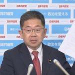 記者会見で加計学園について述べる日本共産党小池晃書記局長