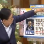 TBSサンモニ、済州(韓国)の暴行事件「浦和が悪い」で満場一致で喝!全文書き起こし