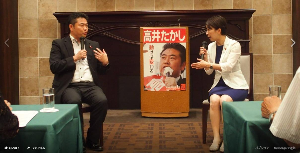 民進党・高井たかし「山尾さんは人を怒らせる天才ですね。秘訣は何ですか?」