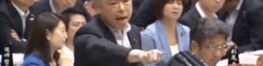 「出て行けよ!」暴言の民進党・桜井充議員、自分で山本大臣を要求していたことが判明