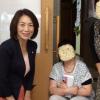 民進党・徳永エリ議員が公選法違反か?参院選の当選挨拶で戸別訪問、常習の可能性