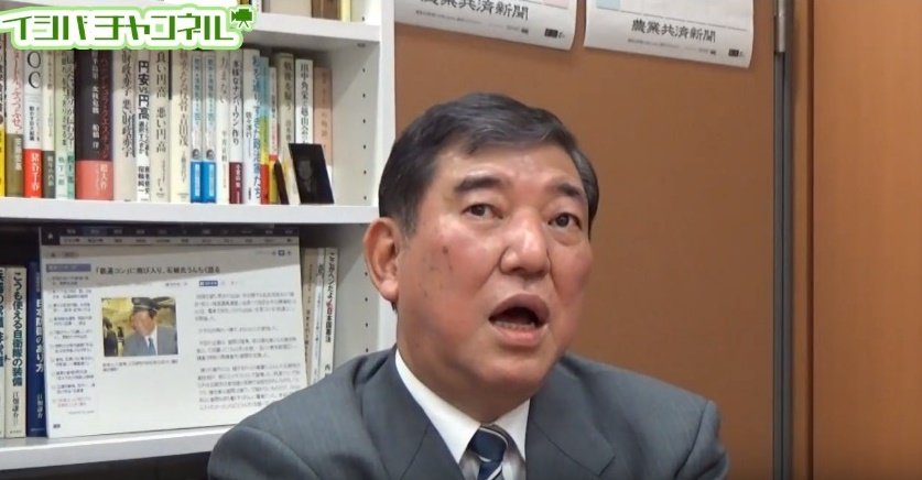 石破茂と日本獣医師会顧問北村直人は自民党同期のお友達、新進党結党から復党まで同時期