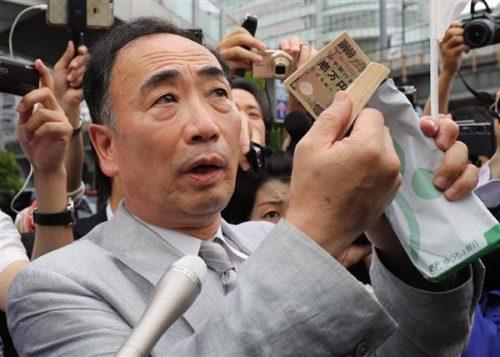籠池100万円