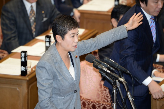辻元清美は「二重国籍は日本国籍を剥奪し追い返すべき」と主張したのか?資料をまとめて検証してみた