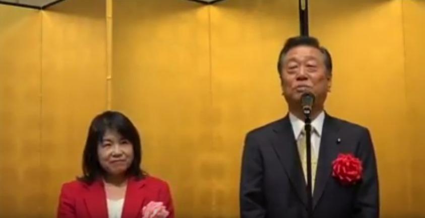 自由党・姫井由美子が「ビキニナイト」に参戦!