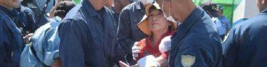 福島瑞穂さん辺野古で機動隊に排除される→あっさり諦めて沖縄観光を満喫「シーサーかわええなぁ」