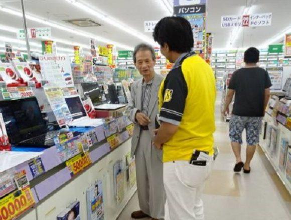 悲報!民進党の江田五月さん「私のHPにアクセスできん」と家電量販店に相談→サーバー代未納でしたtop
