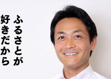 玉木雄一郎議員が産経新聞にブチ切れ!何故かアノニマスポストを巻き込み「対策を打つ」と圧力示唆