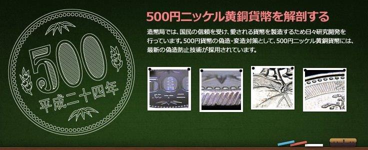 韓国の100ウォンと100円を間違わないよう注意したら「ネトウヨの差別」と罵倒される事案発生
