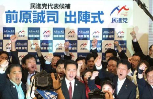 民進党・前原誠司議員が日本会議との関係を否定、左派からの支持拡大を意識か?