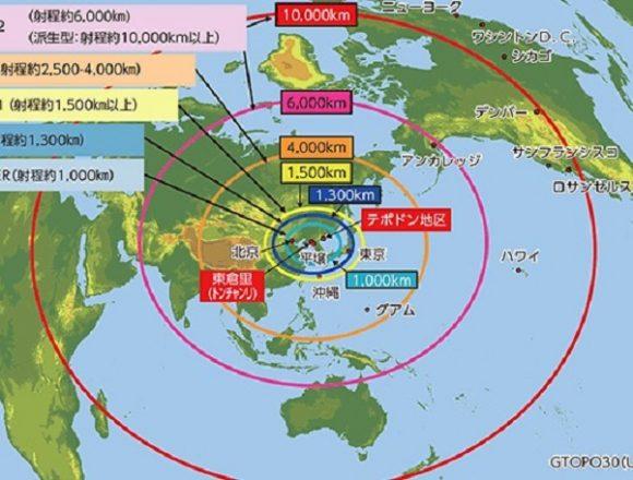 朝鮮総連「ミサイル発射、感謝の情」金正恩に手紙を送付、日本国内から戦争支援の意思を伝達か?