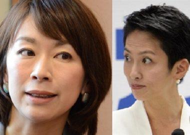 蓮舫「自民は不倫で議員を辞めたという前例もありますから」←山尾さん不倫は辞職相当らしいですよ